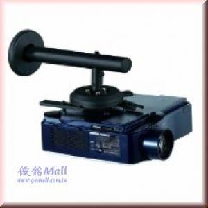 PJR-062B黑色 短焦投影機吊架,可360˚旋轉,俯仰30˚,與牆的距離:13.5-29.8公分