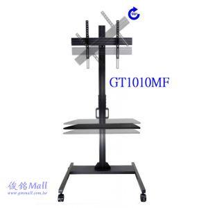 PGB-T2013,電視音響桌架,適用32~50吋液晶電視架,可做左右旋轉