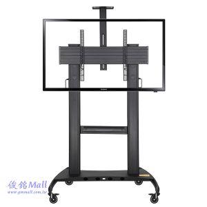 NB AVT1800-100-1P黑 適用60-100吋可移動式液晶電視立架,移動式視訊會議觸控電視螢幕架,底座為高強度鋼板,承重136.47kg