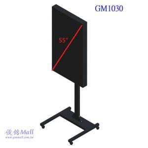 SPEEDCOM TVA-121 伸縮式液晶電視壁掛架,適用32~52吋液晶電視,雙支臂可伸縮及調整角度,最大承載重量50公斤