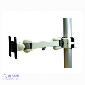 GM1270W 夾管式液晶螢幕架,適合30-50mm的直徑桿範圍,承重10公斤,液晶顯示屏幕可以傾斜和旋轉,(有現貨)