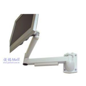 DW GM9700A LCD大型支臂架,液晶顯示器可以傾斜和旋轉,支臂可伸縮調整,承重最大10公斤