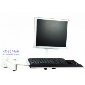 DW GM970AA 大型懸臂LCD支臂架-可伸縮支臂,承重最大10公斤,支臂長度延伸約1390MM