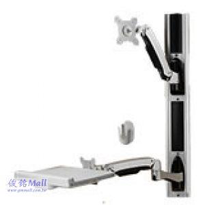 W-8812 壁掛式 LCD鍵盤螢幕架-軌道型,適用24吋螢幕,可當作工作站使用
