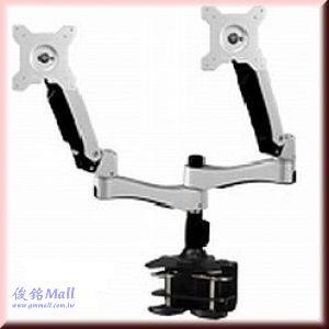 ATC-40 雙旋臂夾桌式液晶螢幕架,適用15~24吋,可調整高度,支臂可左右90度調整,螢幕360度旋轉