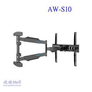 AW-L90 雙支臂壁掛式液晶電視架,適用37~70吋電視,承重50公斤