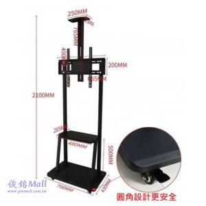NB DF400 懸臂式液晶電視壁掛架,適用32~52吋液晶電視架,支臂可左右旋轉,可調角度