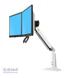 NB F160 氣彈簧懸臂式液晶雙螢幕支架,適用17~27吋電腦螢幕架,支臂可做伸縮/升降/旋轉功能