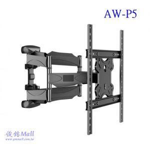 NB D63-T 適用40~70吋可調角度液晶電視壁掛架,電視與牆面距離3.5cm,可傾仰角度調節,(有現貨)