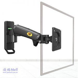 NB F120 適用17~27吋氣彈簧型手臂式液晶螢幕壁掛支架,可傾仰角度/高度調節,螢幕360度旋轉,(有現貨)