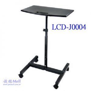 移動式NB坐站兩用筆電桌推車架 LCD-J0004,桌面具有防水抗靜電功能,桌面尺寸60*40CM,可調整高度範圍95-125cm,(有現貨)