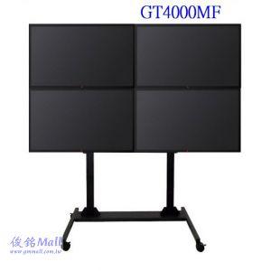移動式液晶電腦九螢幕架 GTV1067B,適用至27吋螢幕架,可微調螢幕角度,螢幕可旋轉360度