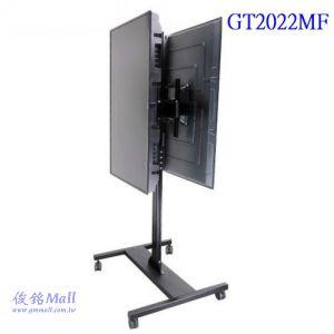 雙管型天吊式液晶電視螢幕架 CMC-C025,適用60~100吋電視架,承重120KG電視,可調整高度,可做俯仰調整