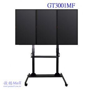 NB AVF1500-50-1P+G200機櫃 可移動式液晶電視立架,適用32~65吋移動式視訊會議電視機櫃,可調俯仰角度,往上4°,往下8°,承重36.4kg