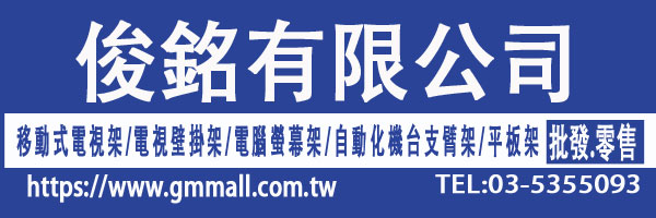 https://www.gmmall.com.tw/media/content/banner600200.jpg